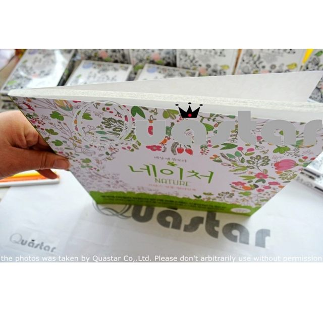 Tienda Online Moda coreana naturaleza libro para colorear para niños ...