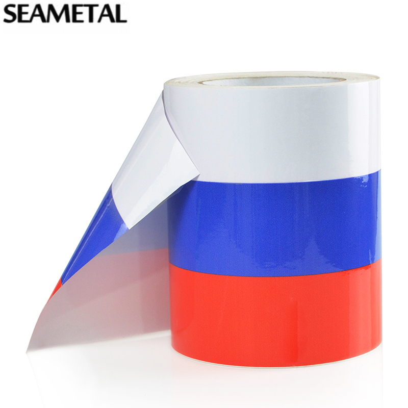 DIY 300X15cm Russia Flag Car Styling Full Body PVC Stickers Sport Decal Decoration Exterior Film Sticker Accessories Car-styling