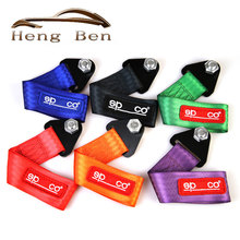 HB Racing SPCO Style Universal Tow Strap / Tow Hook Ribbon FOR Front/Rear Bumper