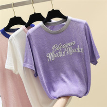 NiceMix 2019 fashion woman t-shirt letters embroidered spell color t shirt thin ice silk knit top perspective t-shirts summer