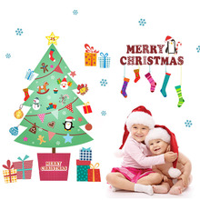 Christmas 3D stereo Wall Stickers Christmas gift tree Children's room house Waterproof Removable home wall decor Stickers