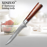 XINZUO 6 Inch Boning Knife High Quality Japanese VG10 Damascus Kitchen Chef Knife Color Wood Handle