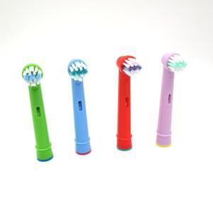 Image 3 - 交換子供子供歯ブラシヘッド B EB 10A プロ健康段階電動歯ブラシ口腔ケア (4 個)