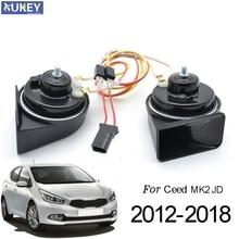 1 Set 12V 110 125db Snail Horn Waterproof Dual Pitch Auto Horns For Kia Ceed CeeD MK2 JD 2012 2013 2014 2015 2016 2017 2018