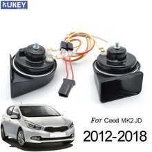 Klaxons à escargot étanches, 1 ensemble, 12V, 110-125db, pour Kia ceeed MK2 JD 2012, 2013, 2014, 2015, 2016, 2017, 2018