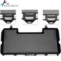 Motorcycle Radiator Grille Guard For BMW F650GS F700GS F800GS 2008 2016 Grill Covers Protector Moto Accessories