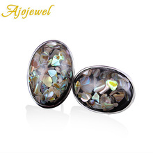 Ajojewel Hot Sale Top Quality Big Oval Stone Shell Stud Earrings Exaggerated Trendy Style For Women