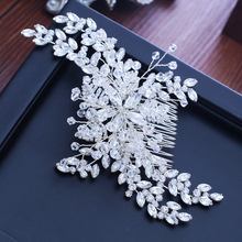 Dower me Luxury Crystal Women Hair Jewelry Bridal Silver Comb Hair Accessories Wedding Prom Headpiece Crown
