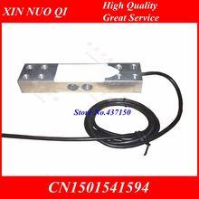 1PCS X 150kg 180KG 200KG 220KG elektronische plattform waage wägezelle druck ausgewogene cantilever last gewicht sensor