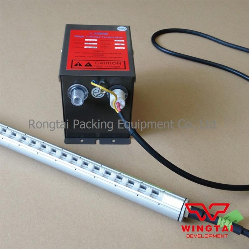 цена на 126cmx120cm Anti-static Electricity Ion Bar Set