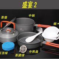 Fire Maple Feast 2 Outdoor Camping Hiking Cookware Backpacking Cooking Picnic Pot Pan Set 2 3
