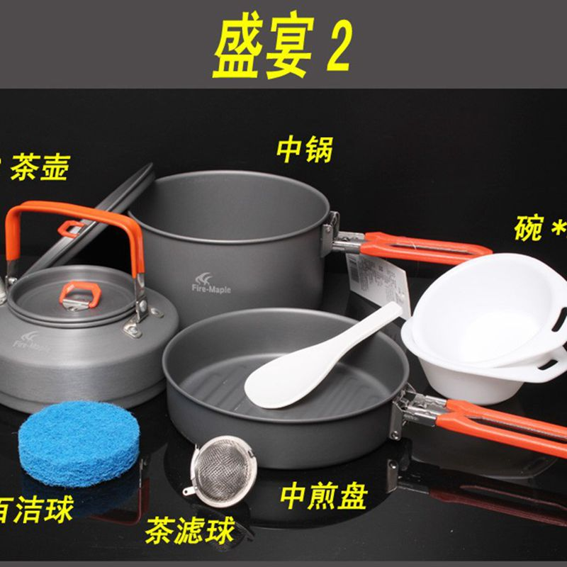 Fire Maple Feast 2 Outdoor Camping Hiking Cookware Backpacking Cooking Picnic Pot Pan Set 2-3 persons цена