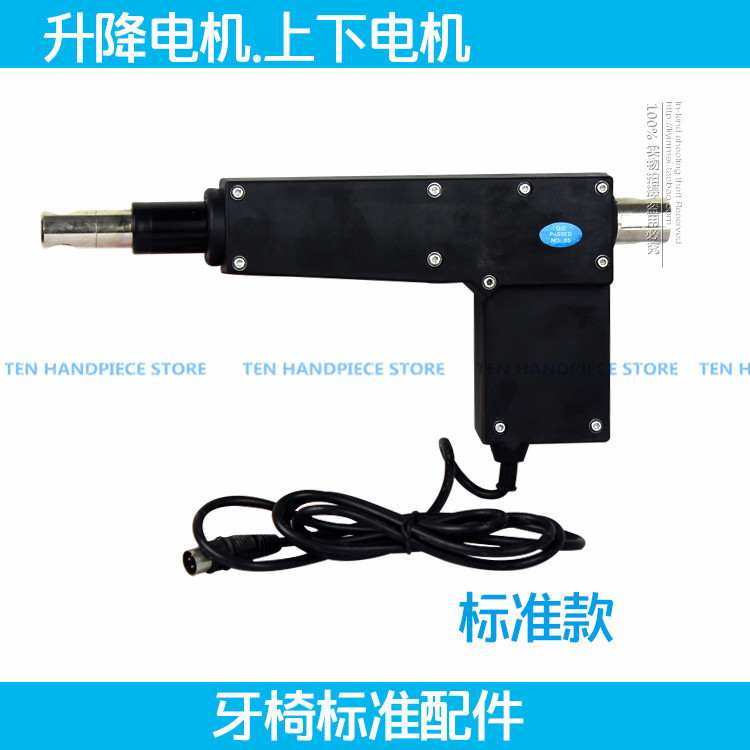 2018 good quality Dental unit universal seat lift Motor actuator seat lifting motor backrest motor the