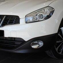 Для Nissan Qashqai+ 2/Dualis Ti Facelift 2010 2011 2012 2013 хромированный передний противотуманный светильник, противотуманный светильник, накладка, автомобильные защитные аксессуары