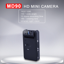 New Mini Camera Full HD 1080P MD90 Mico Camera Infrared Night Vision Mini DVR 180 Degree Rotation Camcorder Mini Sports DV Cam цена