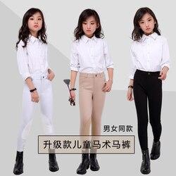 Детские штаны для верховой езды, Детские конные штаны, рыцари, принадлежности, штаны для верховой езды, мужские и женские штаны для верховой ...