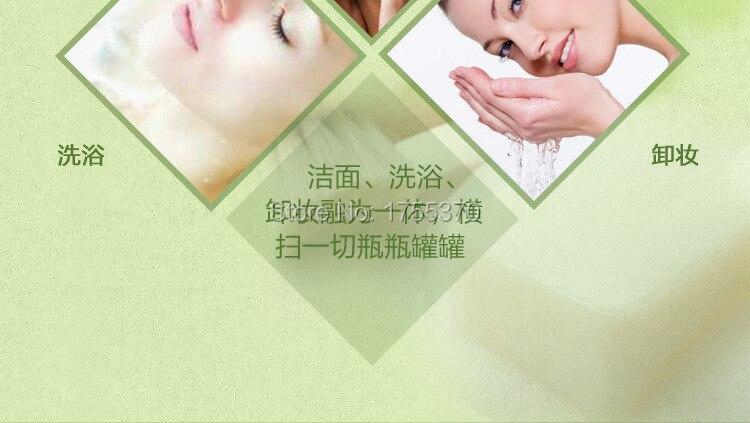 215_kongyouzao-11