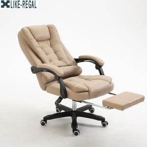 Image 2 - LIKE REGAL Silla de jefe para oficina, poltrona ergonómica para escritorio u ordenador, con reposapiés, oferta especial