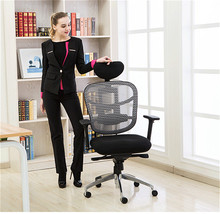 COMFORT home office computer chair lifting rotary chair ergonomic boss chair