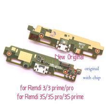 オリジナルxiaomi redmi用usbボード 3 3s pro 3s首相redmi 3X dockコネクタマイクロusbプラグポート充電ボード & マイク