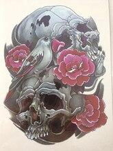 21 X 15 CM Skull And Bird With Flower Temporary Tattoo Stickers Temporary Body Art Waterproof#52