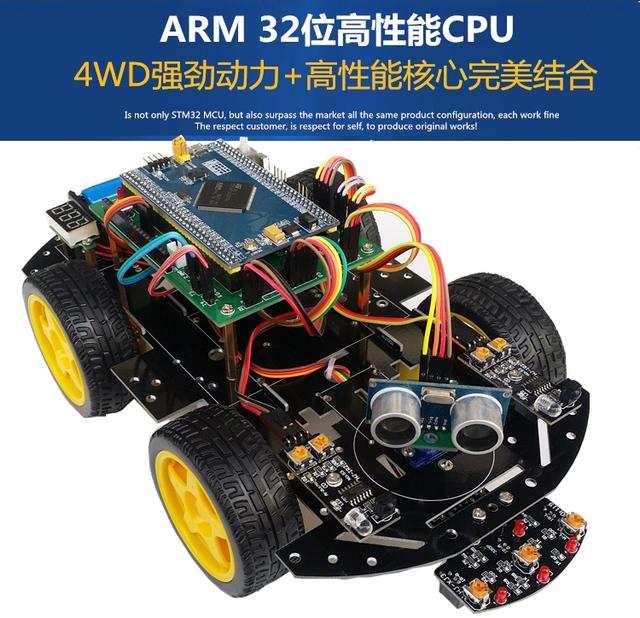 32 barrowload barrowload inteligente braço stm32 inteligente barrowload barrowload inteligente do bluetooth