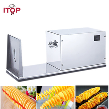 Купить с кэшбэком ITOP Electric French Fry Cutters Tornado Potato Spiral Cutter Slicer Stainless Steel Potato Fries Machine With 6cm Blade