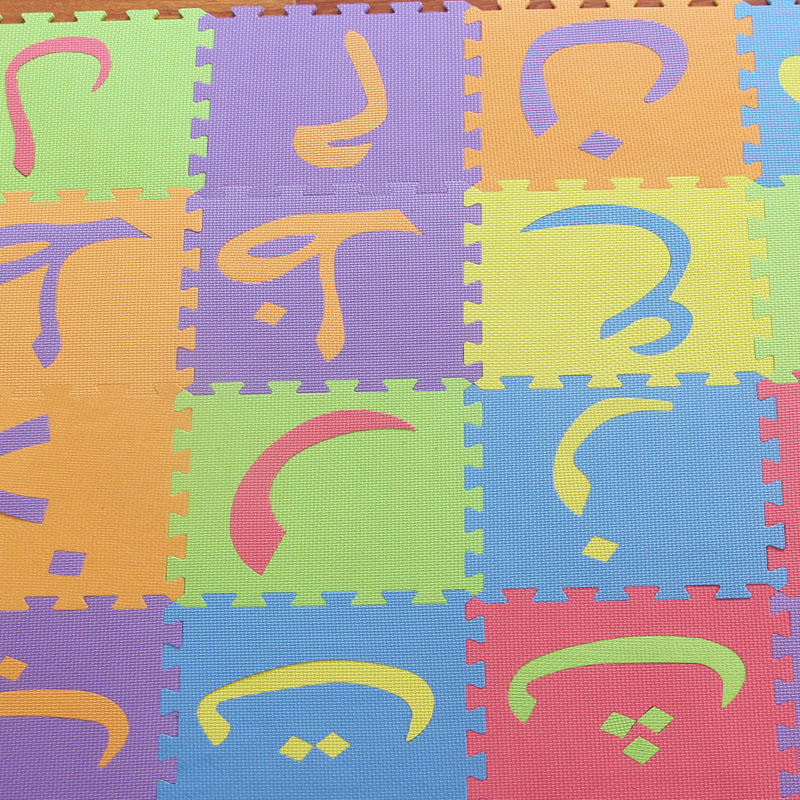 Blocks, Tiles & Mats Responsible Learning Math Interlocking Foam Playmat 15 Tiles