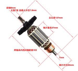 Image 2 - التيار المتناوب 220 فولت/240 فولت GBH 2 28 المحرك الدوار مرساة لاستبدال بوش GBH 2 28D GBH2 28 DFV مطرقة دورانية قطع الغيار 7 الأسنان