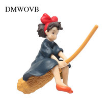DMWOVB 1 Pcs Cute Studio Ghibli Hayao Miyazaki Kikis Delivery Service Kiki Sit On The Broom To Fly Action Figure Toy 6*8cm