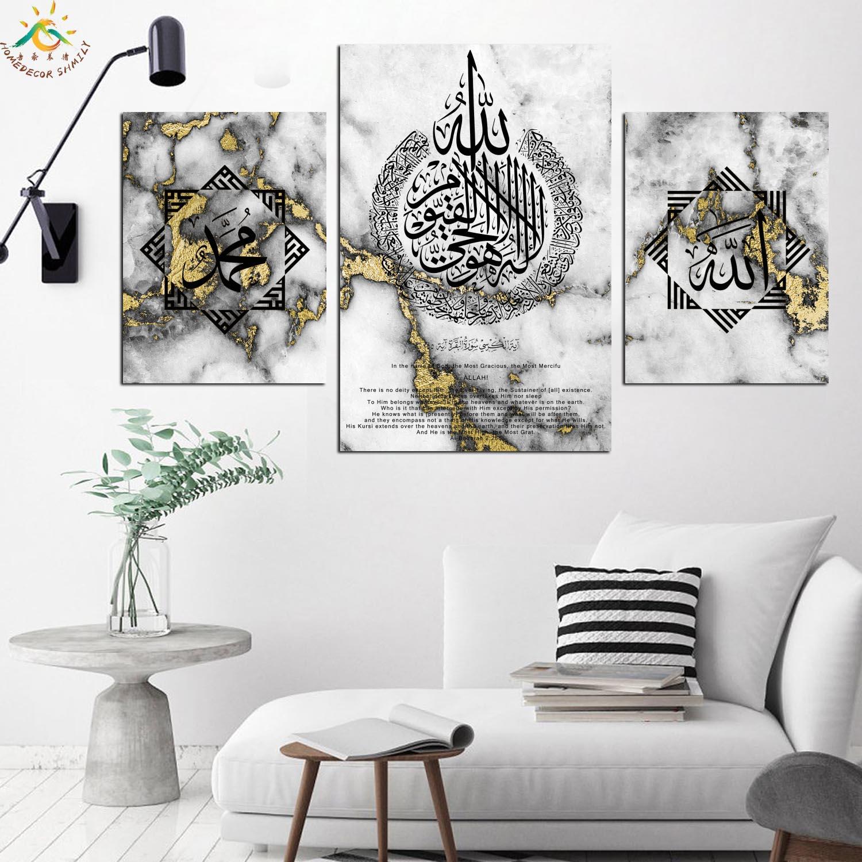 купить!  Ислам Каллиграфия Арабского Искусства на Золотом Мраморе Современного Искусства Настенная Живопись