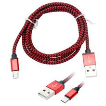 3FT 編組アルミ USB Android データケーブルレッド新高品質ケーブルファッショナブルなレッド USB Android のスマートデバイス
