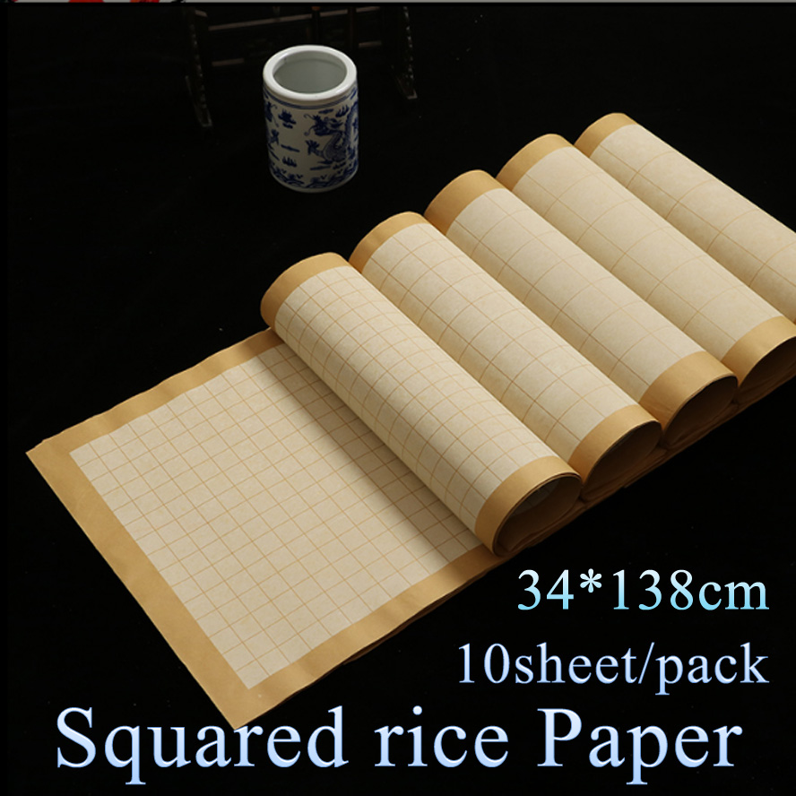 34*138cm Chinese Squared rice paper Graph Xuan paper for painting calligraphy practice paper with checkered patterns archaistic chinese rice paper cardboard for gongbi painting calligraphy blinding notebook painting canvas paperboard