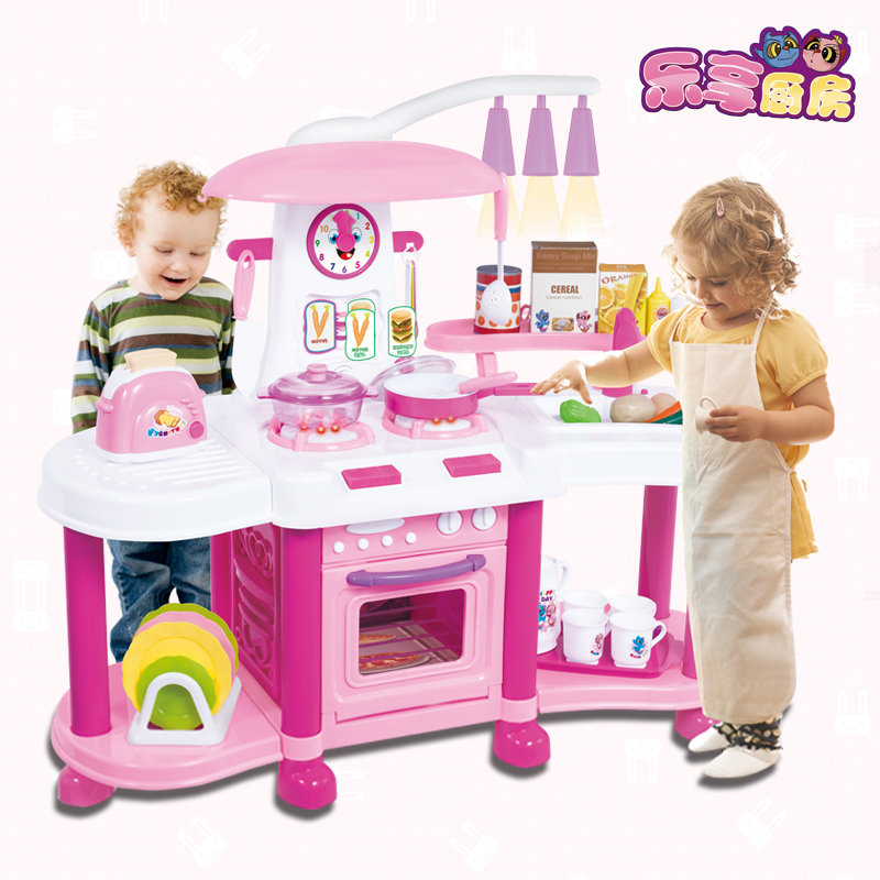 Child Kitchen Set What Can I Use To Unclog My Sink Toy Girls Toys Baby Belt Voice In