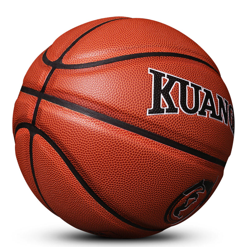 Kuangmi Basketball Ball SIZE 7 Match PU Leather Professional Indoor Outdoor Sports Training Basketball Free With Net Bag+Pins kuangmi sporting goods basketball pu training game basketball ball indoor outdoor official size 7 military sporit series netball