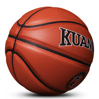 Kuangmi Basketball Ball SIZE 7 Match PU Leather Professional Indoor Outdoor Sports Training Basketball Free With Net Bag+Pins