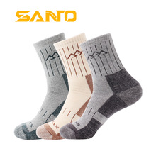 3Pairs/lot 2020 New Mens Quick drying Coolmax Socks Warm Thermal Thick Socks Anti friction Casual Terry Socks Meias Masculinas