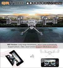 Walkera QR Y100 5.8 Ghz FPV Wifi RC Quadcopter Aviones de $ number ejes UFO W/Cámara de ALTA DEFINICIÓN con Devo 4 CANALES transmisor F08277