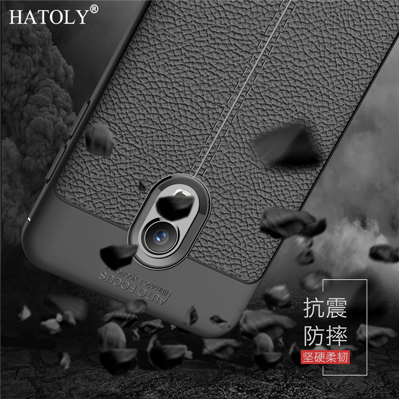 Cover Meizu M15 Case Rubber Silicone Protective Phone Shell HATOLY Soft Phone Case Cover for Meizu 15 Lite Case for Meizu 15