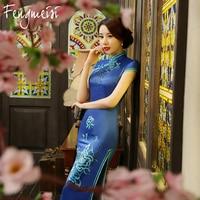 Fengmeisiผู้หญิงC HeongsamยาวQipaoจีนดั้งเดิมเปลือกชุดโอ