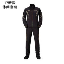 2018 NEW SHIMANO Fishing clothes coat suit Keep warm Autumn And Winter outdoors Plus velvet stretch