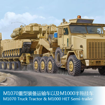 1/35 M1070 Heavy Duty Transport Vehicle And M1000 Semi Trailer Plastic Assembly Model No Original Box 85502