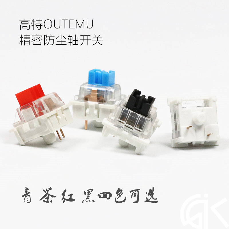 10pcs/pack OUTEMU dust-proof switch OUTEMU mechanical keyboard shaft ciy black blue brown red shaft