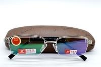 Primo ministro di grande testa gli uomini di alta classe antireflect rivestito in lega di titanio occhiali da lettura + 1.0 + 1.5 + 2.0 + 2.5 + 3.0 + 3.5 + 4.0