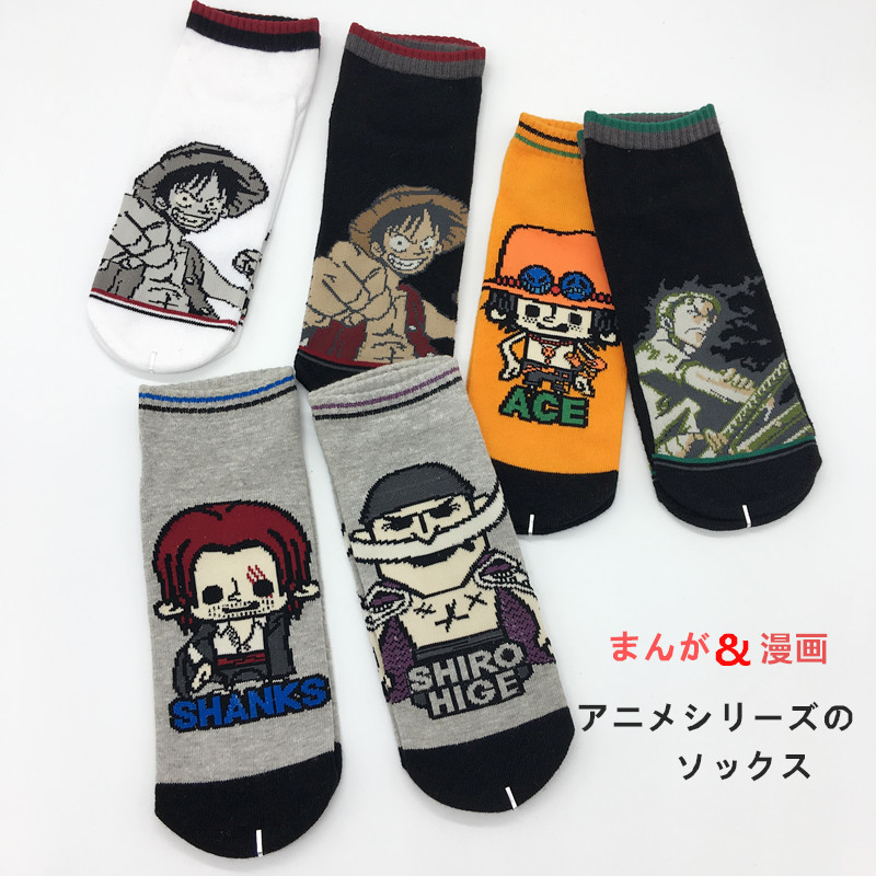 Sporting One Piece Red Hair White Beard Mens Socks Luffy Cotton Navigation Sauron Funny Socks Cartoon Harajuku Cool Ace Men High New Underwear & Sleepwears