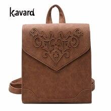 Kavard Брендовые женские из искусственной кожи рюкзак цветочный женская сумка Mochilas Mujer 2017 рюкзаки для девочек-подростков путешествия рюкзак