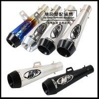 Motor sports fz1 KAWASAKI m4 exhaust pipe Yoshimura cbr r6 cbr1000 mivv sc ar muffler pipe escape moto 51mm db killer silencer
