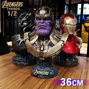 Marvel Comics 1:2 Scale 36CM T