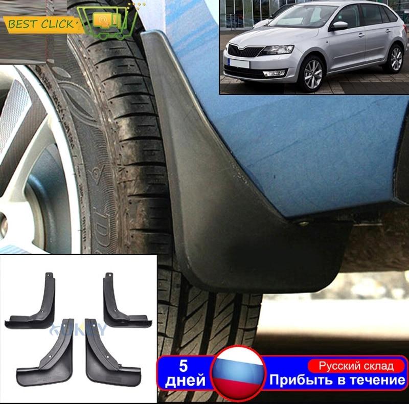 Набор литых автомобильных брызговиков для Skoda Rapid Hatchback Hatch 2014-2020 Брызговики liftback 2015 2016 2017 2018