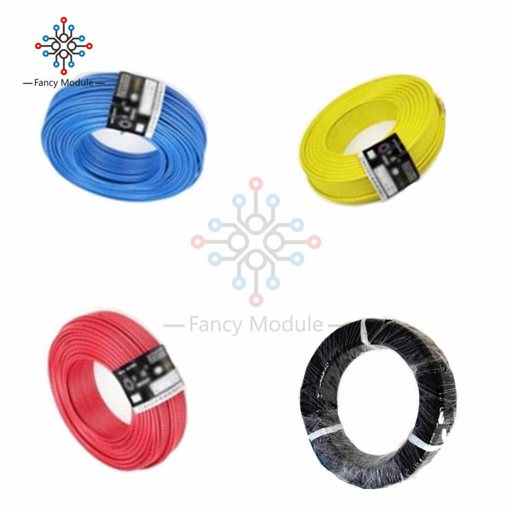 Red Yellow Blue Black Flexible Stranded of UL-1007 24 AWG wire cable 10M 300V
